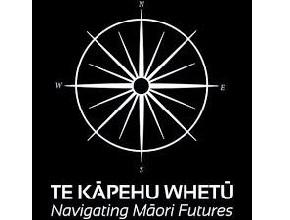 Te Kāpehu Whetū Teina