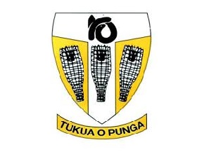 Tikipunga High School